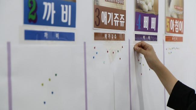 투표2.jpg