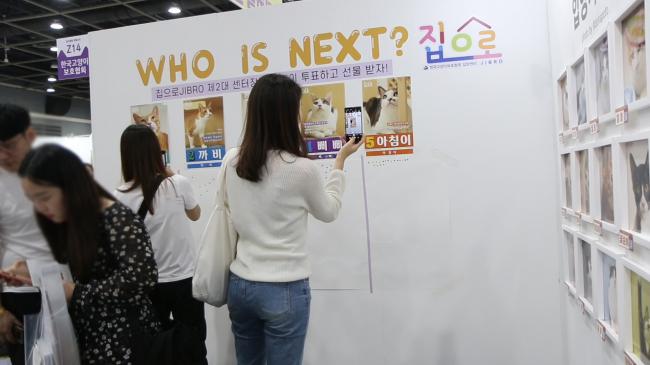 투표5 수정.jpg