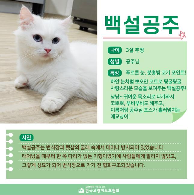12월입소소식 (5).jpg