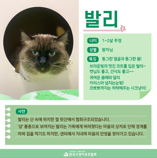 12월입소소식 (3).jpg