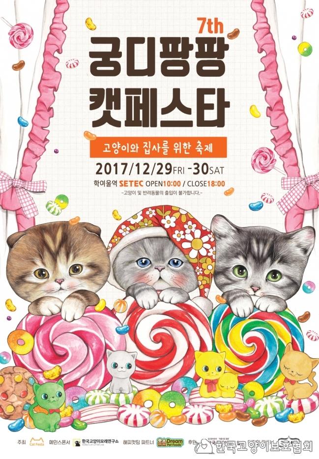 궁팡 포스터.jpg