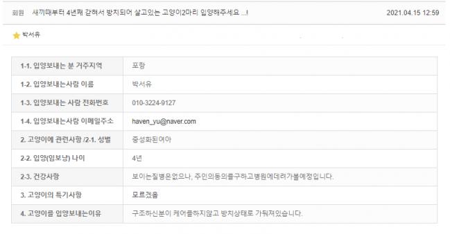 박서유.png