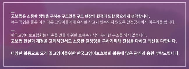 ★협회 구조 하단안내(소식지).jpg