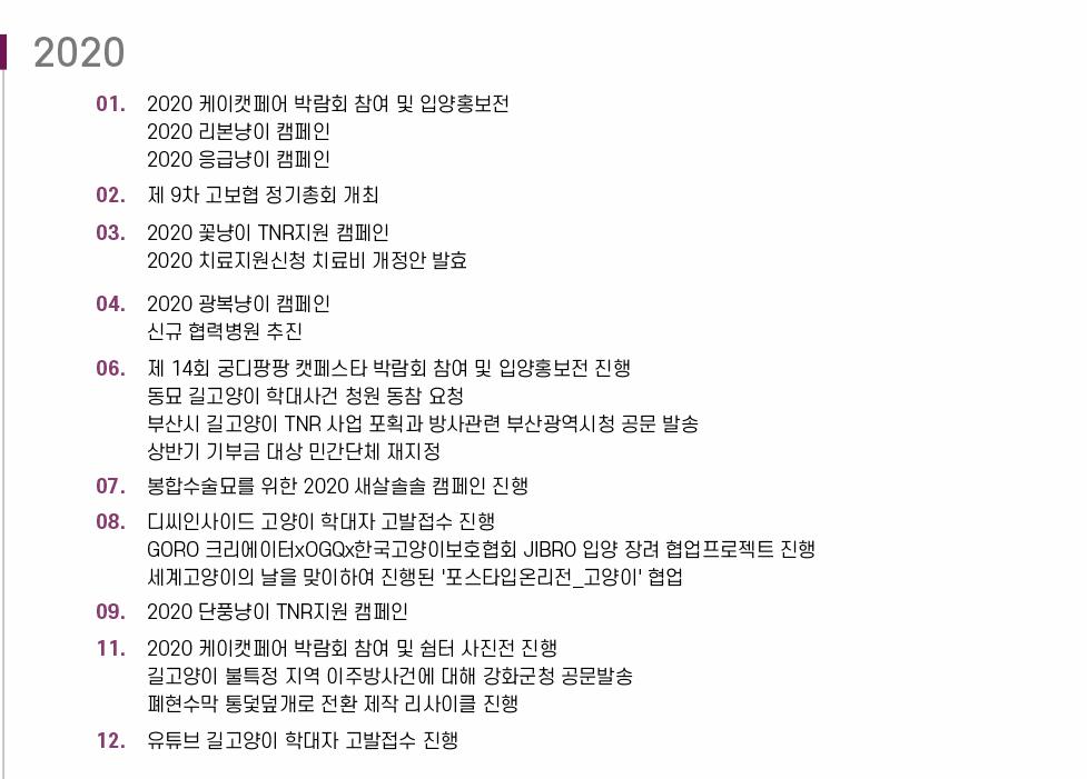 연혁201fm한송희.jpg