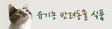 고보협 배너2.png