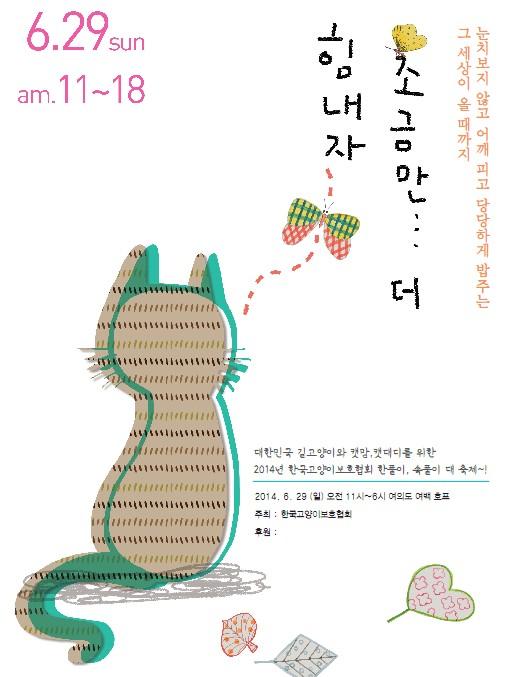 포스터 77.jpg